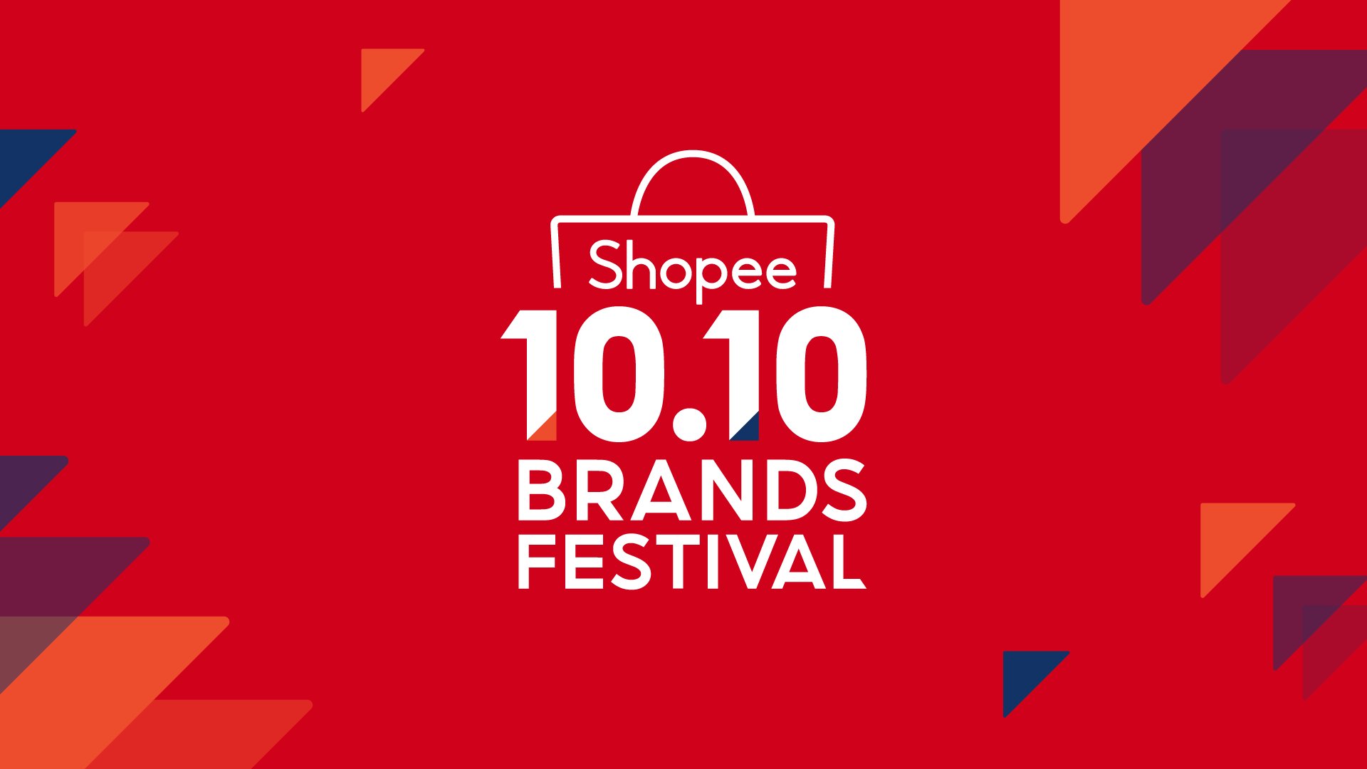 Shopee announces the region's first partnership program with five of the biggest media agencies to help brands amplify their online presence, starting with its annual 10.10 Brands Festival