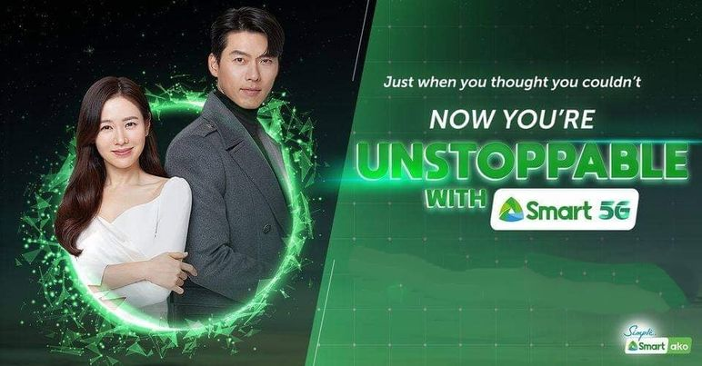 Watch Hyun Bin and Son Ye Jin TVC BTS with Smart #Unstoppable5G