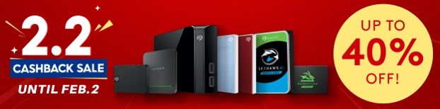 Seagate offers up to 40% discount off on Shopee 2.2 Cashback Sale