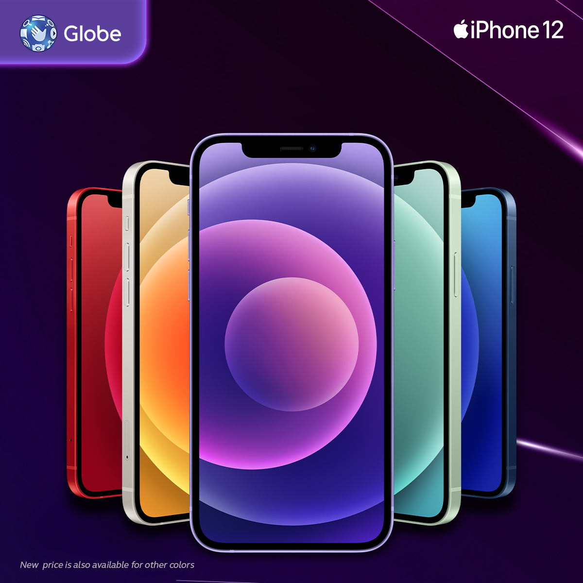 Love the iPhone? Love it in purple? Love the price even more with Globe GPlan