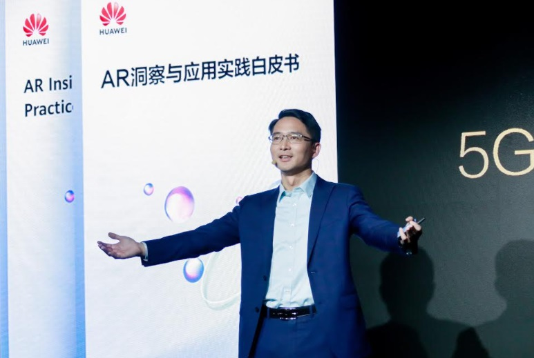 Huawei releases AR White Paper and calls for a prosperous of 5G + AR ecosystem