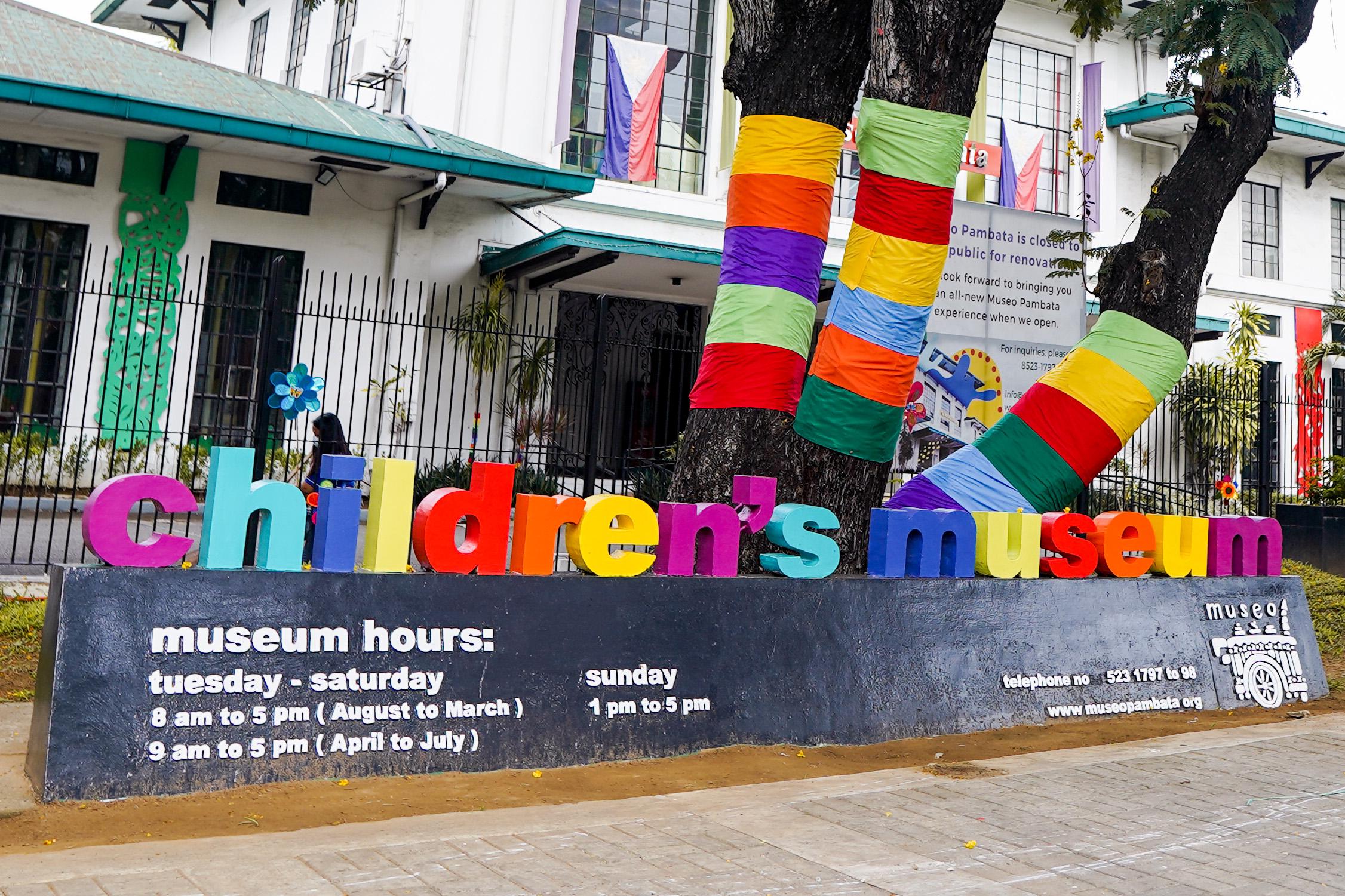 Bahay Pukyutan Playground in Museo Pambata