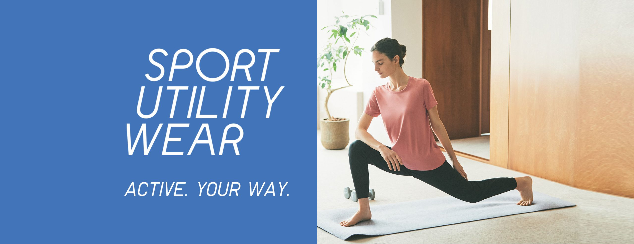 Stay Active Your Way with UNIQLO's Sport Utility Wear Collection